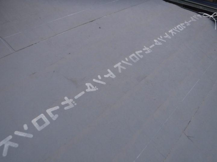 屋根の葺き替えのための防水シート装着